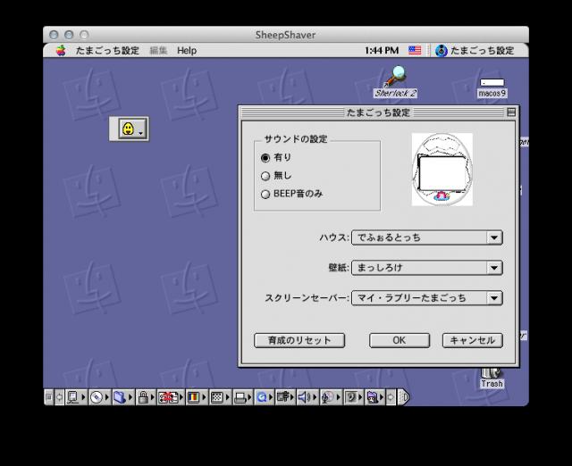 Capture d'écran 2013-04-24 à 13.44.38