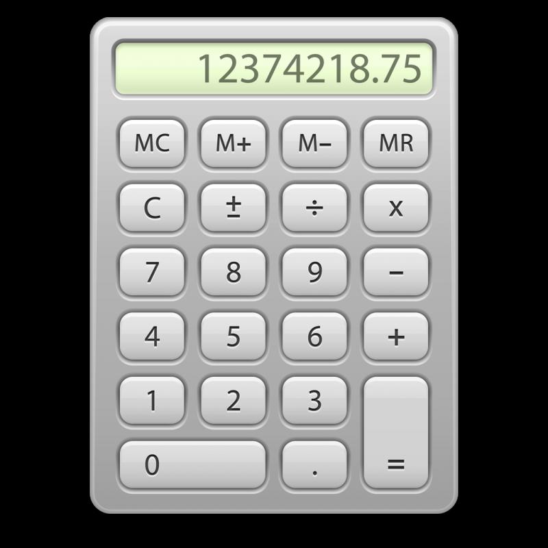 La calculatrice