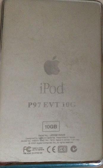 iPod EVT