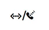 Le logo de la prise