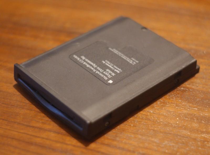 Un lecteur de disquettes