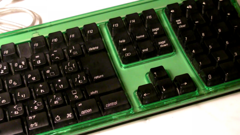 Apple Pro Keyboard vert