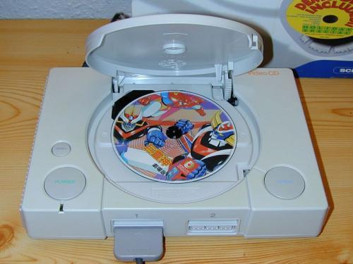 Un Video CD