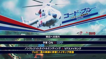 Le menu DVD (recadré à l'échelle)