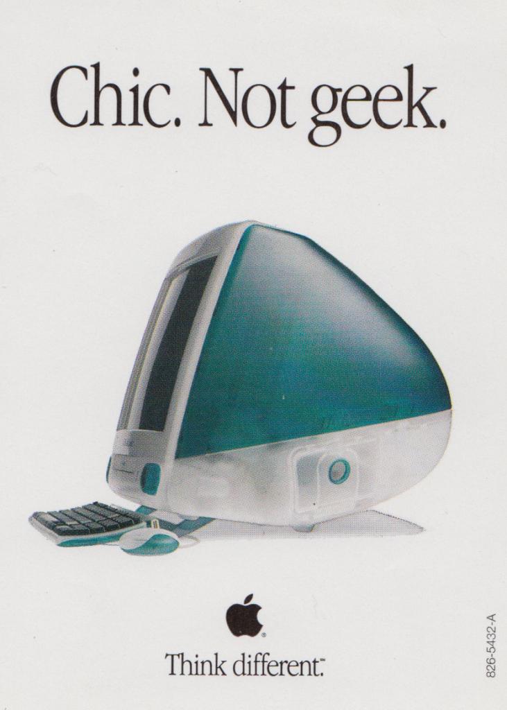 Chic. Not geek.