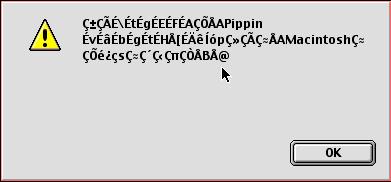 Visiblement du texte japonais à la base