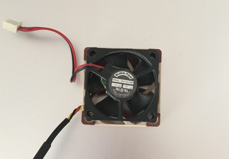 Le ventilateur d'origine est un peu plus petit