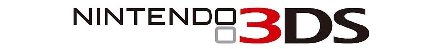 logo-3ds