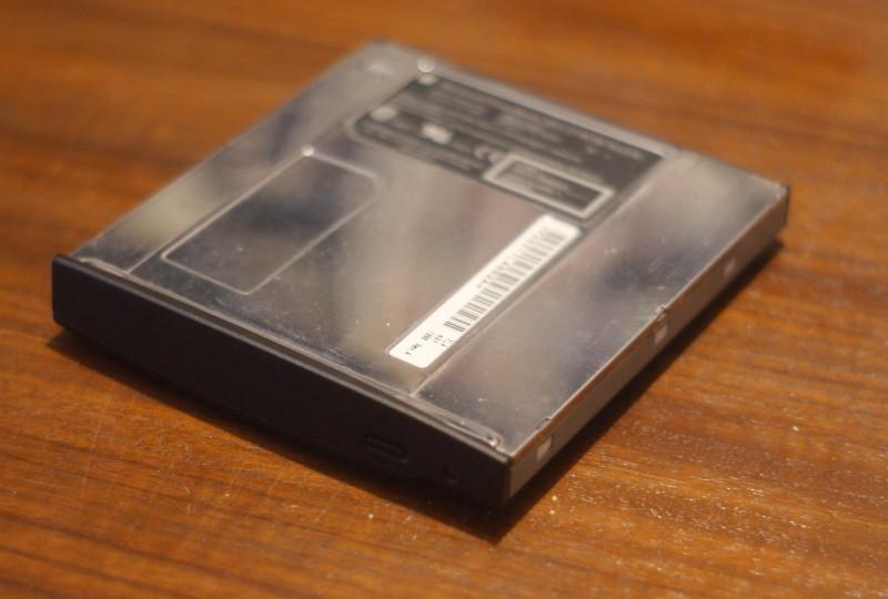 Un lecteur de CD-ROM