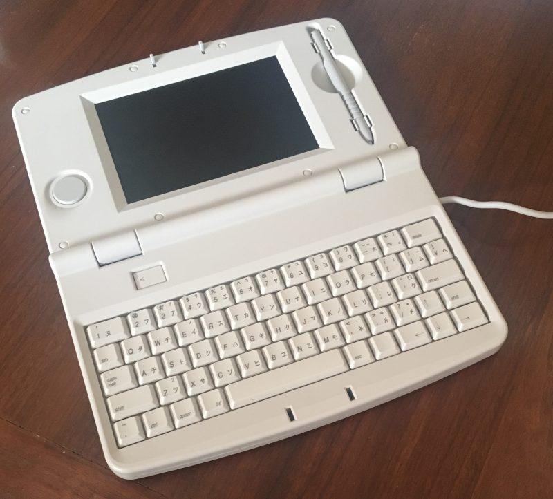 Le clavier / tablette
