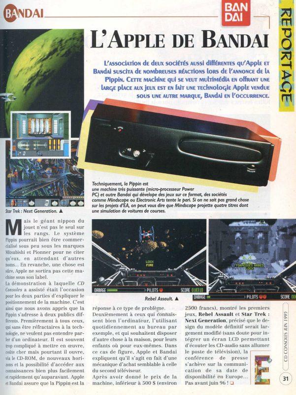 CD Console