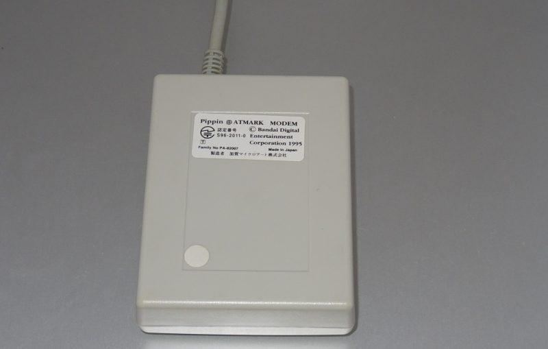 Le modem japonais
